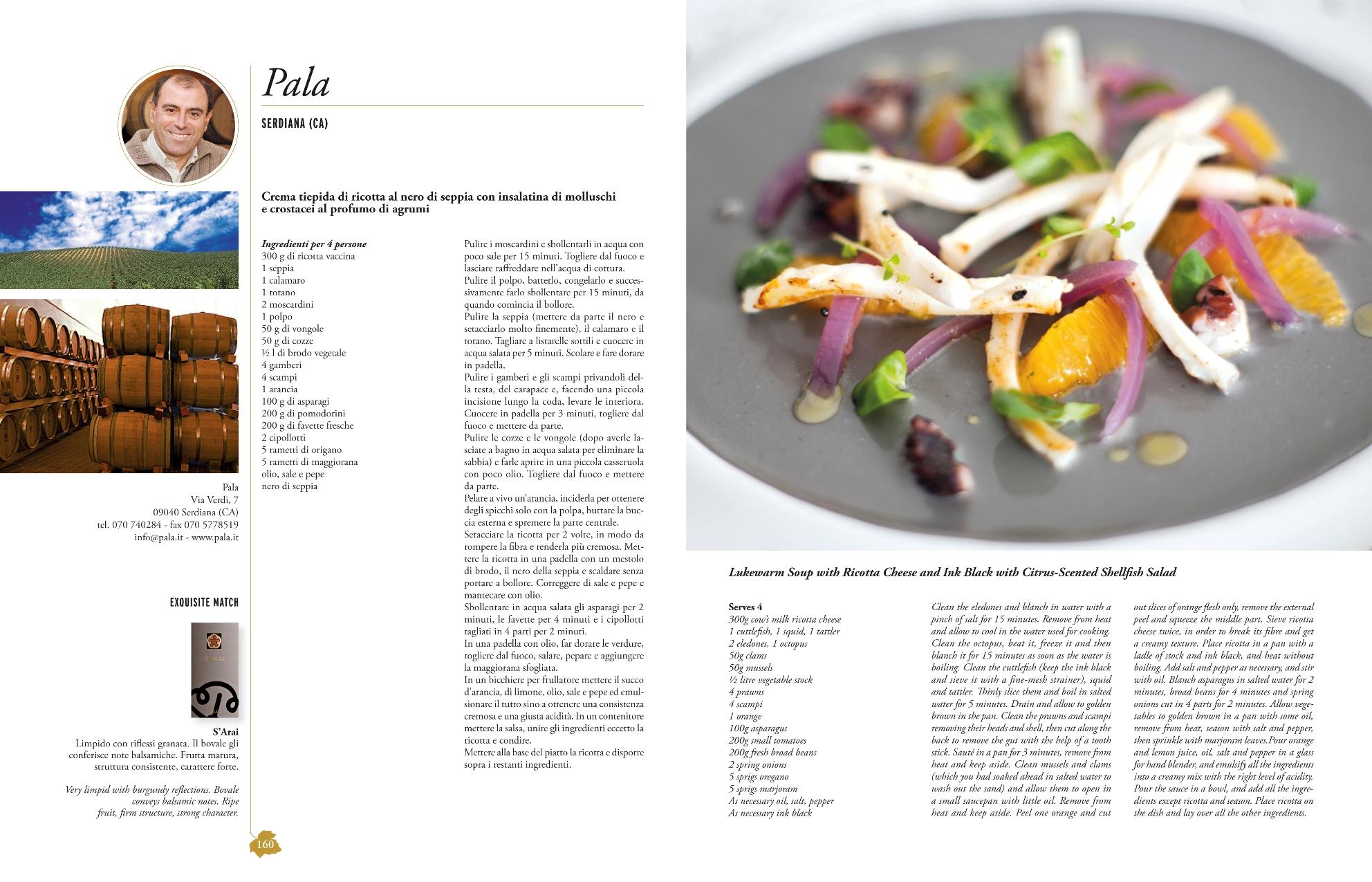 18-235 Libro ricette CRU 12.3.indd