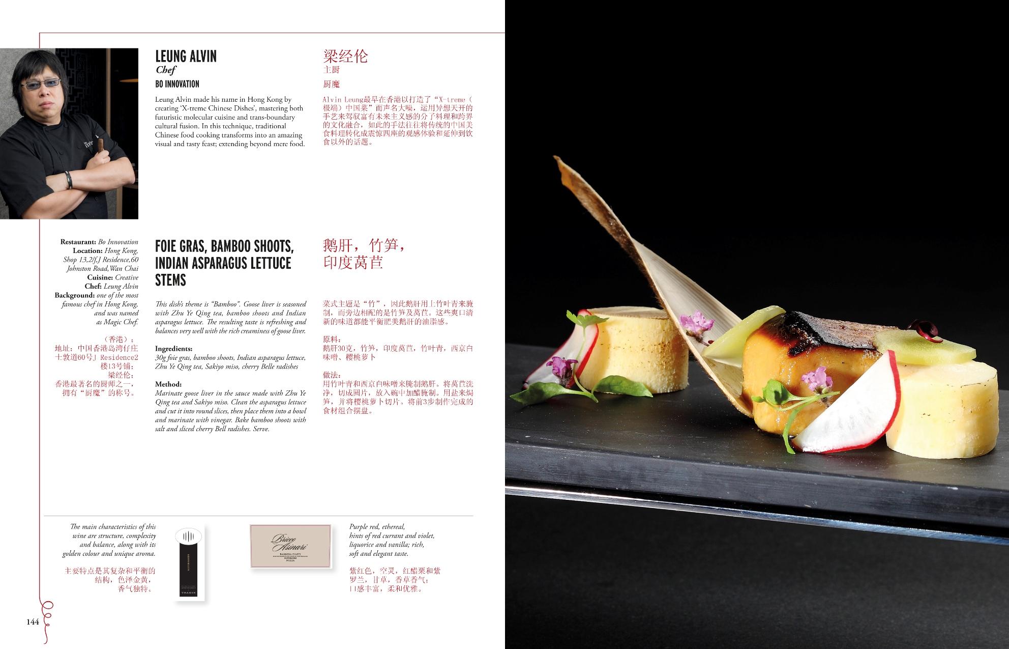 Bo innovation Foie gras.indd