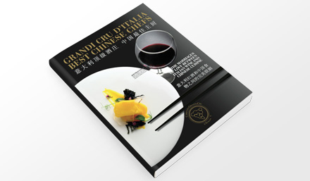 GRANDI CRU D'ITALIA BEST CHINESE CHEFSThe marriages of love between italian wine and chinese cusine